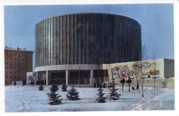 "Building panorama ""Brodinskaya battle."" Moscow, 1968"