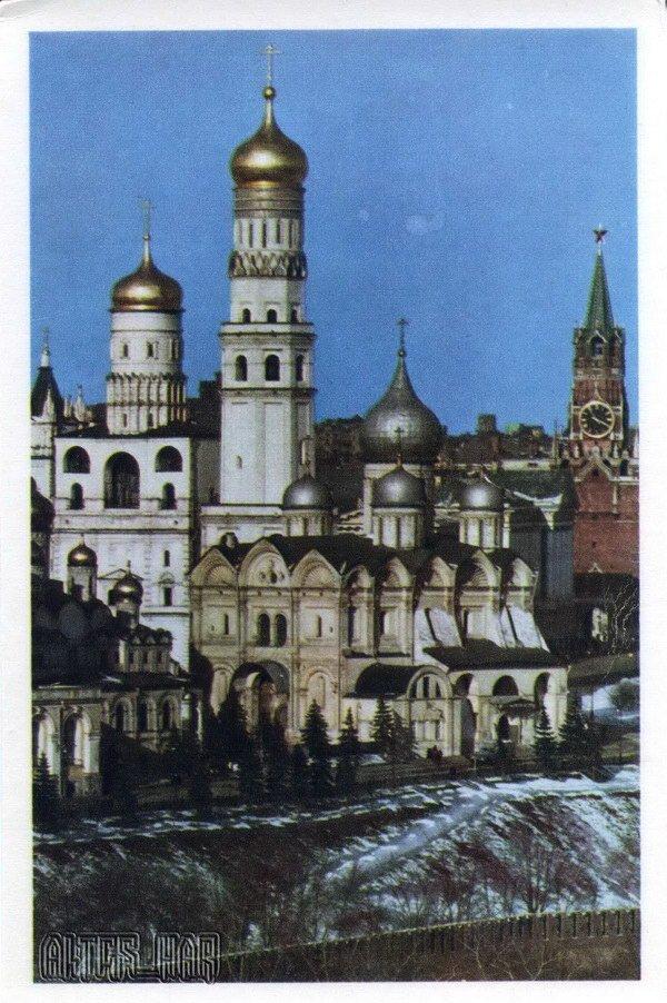 Колокольня Ивана Великого и Архангельский собор в Кремле. Москва, 1968 год