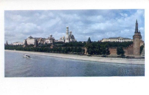 Кремль. Москва, 1968 год