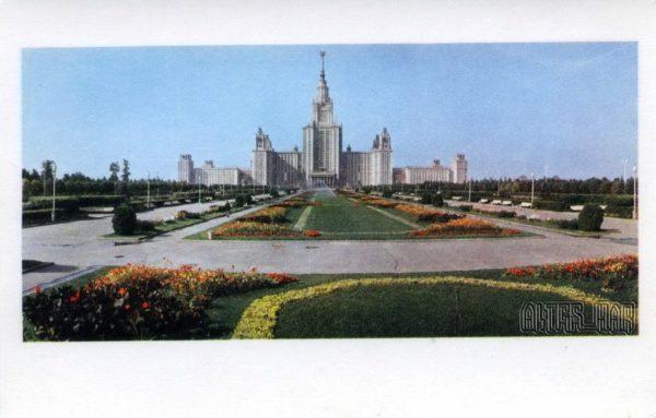 Moscow University named after MV Lomonosov. Moscow, 1968