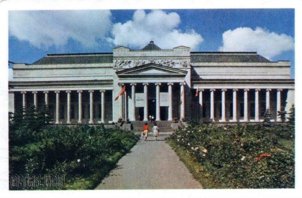 Музей изобразительных искусств имени А.С.Пушкина. Москва, 1968 год