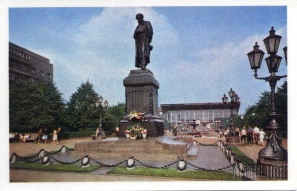 Памятник А.С.Пушкину. Москва, 1968 год