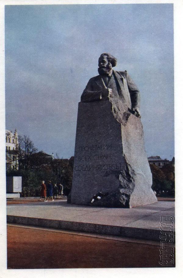 Памятник Карлу Марксу. Москва, 1968 год