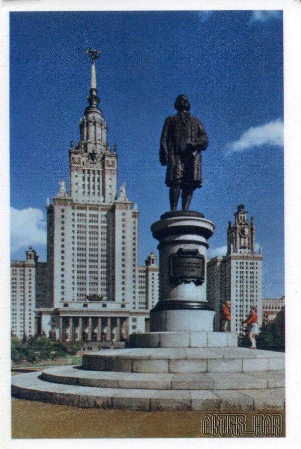 Памятник М.В.Ломоносову у университета. Москва, 1968 год