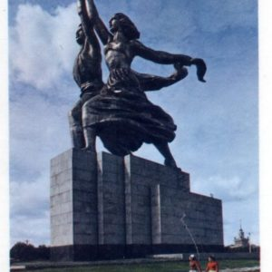 """Worker and Collective Farm Girl"" sculpture Mukhina, 1937 Moscow, 1968"