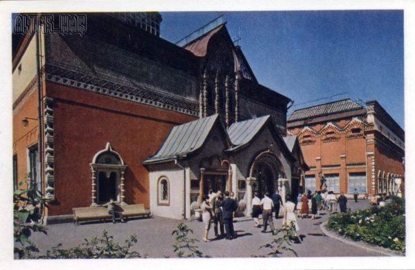 Tretyakov Gallery. Moscow, 1968