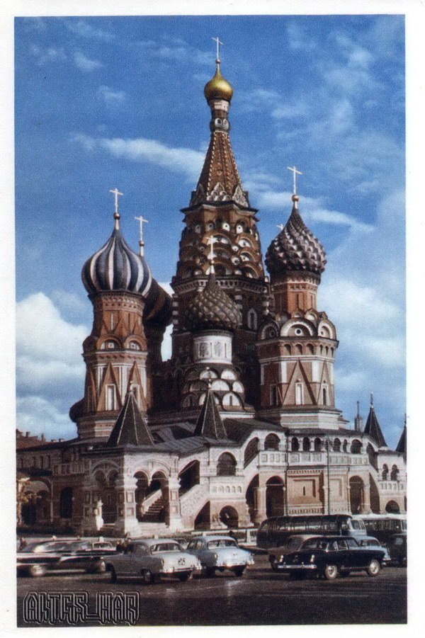 Храм Василия Блаженного, XVI век).  Москва, 1968 год