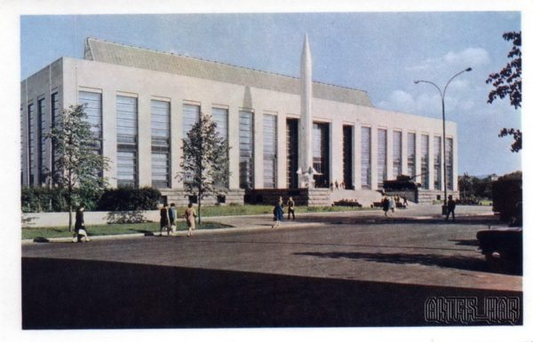 Central Museum of the Armed Forces of the USSR. Moscow, 1968
