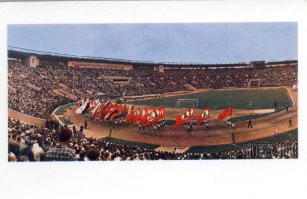 Центральный стадион имени В.И.Ленина. Москва, 1968 год