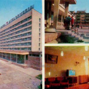 """Belarus"" hotel. Brest, 1973"