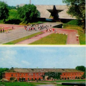 Brest Fortress. Main entrance. Defense Museum, 1973