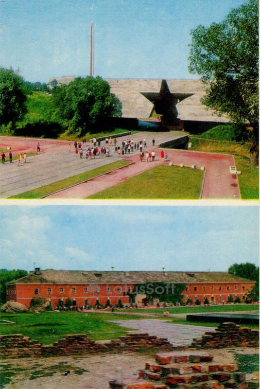Брестская крепость. Главный вход. Музей обороны, 1973 год