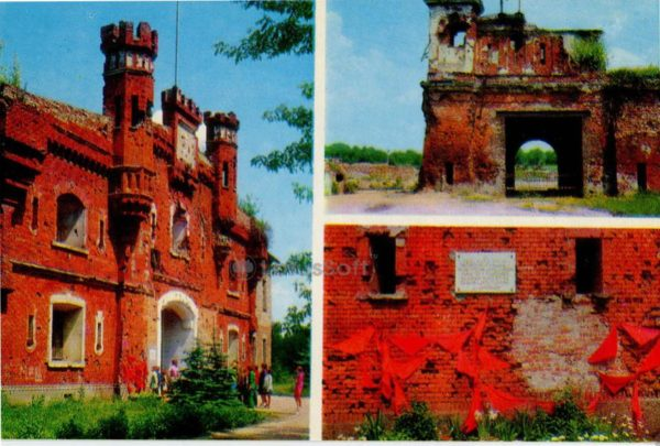 Брестская крепость. Холмские ворота. Тереспольские ворота. Мемориальная доска, 1973 год