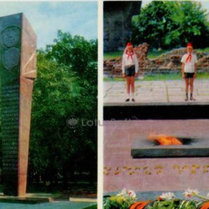 A monument to the liberators. At the eternal flame. Brest, 1973