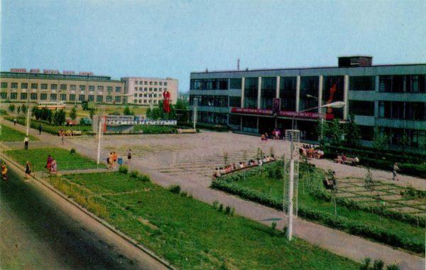 В новом промышленном районе. Брест, 1973 год