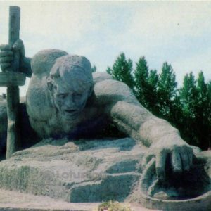 "Brest Fortress. The sculptural composition ""Thirst"", 1973"