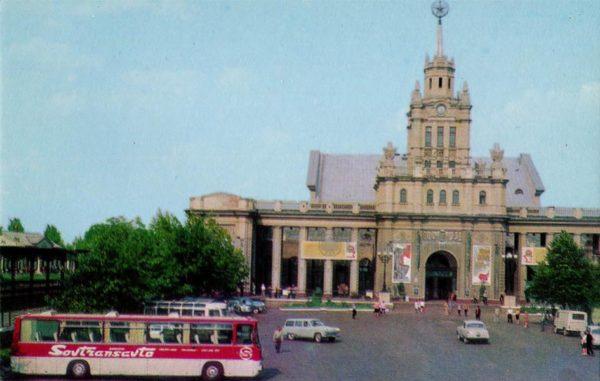 Железнодорожный вокзал. Брест, 1973 год