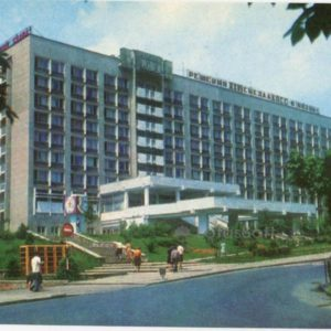 """Гостиница """"Трускавец"""", 1982 год"""