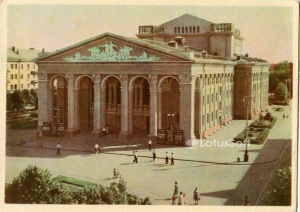 Областной художественно-драматический театр им Н.В. Гоголя. Полтава, 1963 год