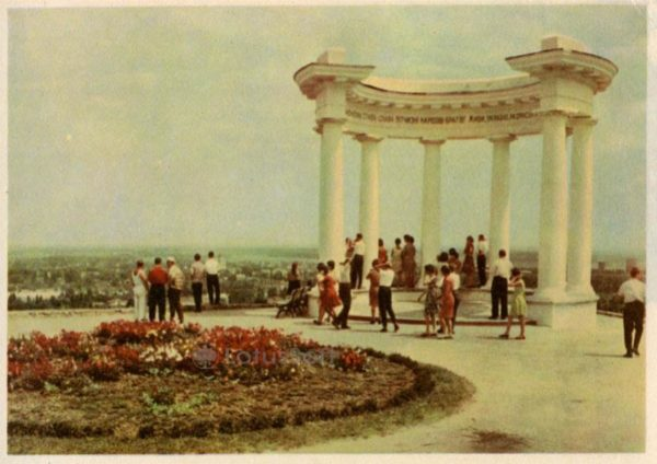 Белая альтанка. Потава, 1962 год