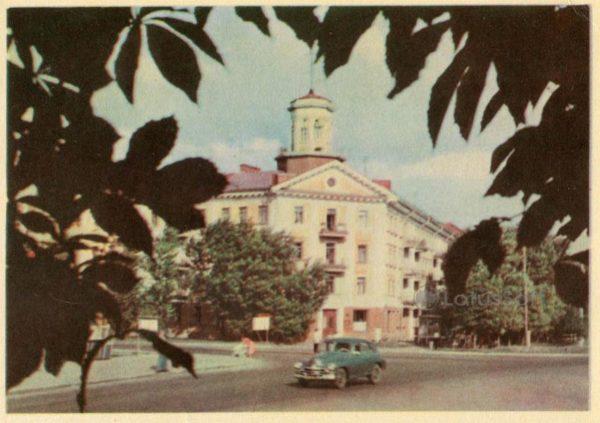 Дом связи. Потава, 1963 год