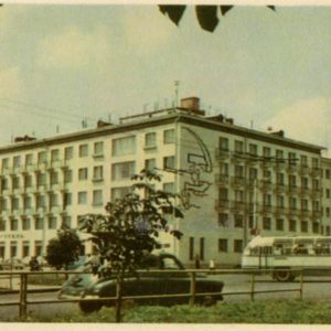 """Kiev"" hotel. Potava, 1963"