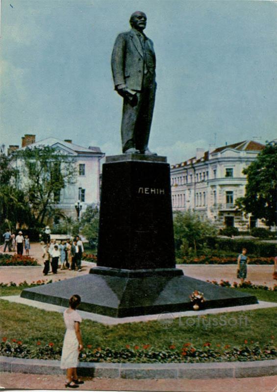 Памятник В. И. Ленину. Полтава, 1963 год