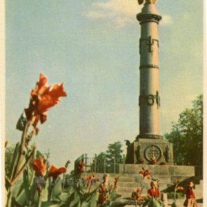 """Glory"" column. Poltava, 1963"