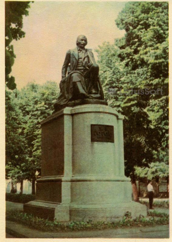 Памятник Н.В. Гоголю, 1963 год