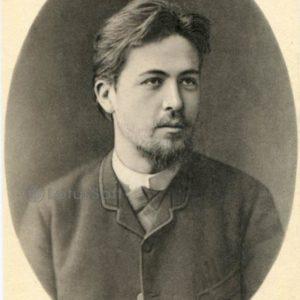 Anton Chekhov 1889, 1970