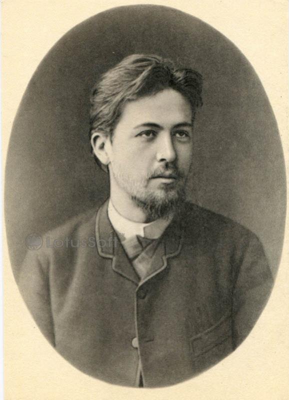 Чехов А.П. 1889 год, 1970 год