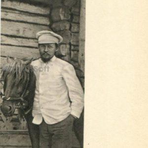Anton Chekhov Melikhovo June 1898 g, 1970