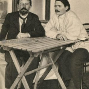 Anton Chekhov and Gorky AM in Yalta on May 5, 1900, 1970