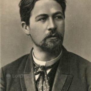 Чехов А.П. Москва 1893 г, 1970 год