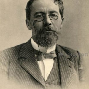 Anton Chekhov Moscow in May 1901 g, 1970