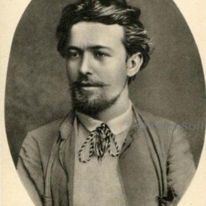 Anton Chekhov Theodosius 1888, 1970