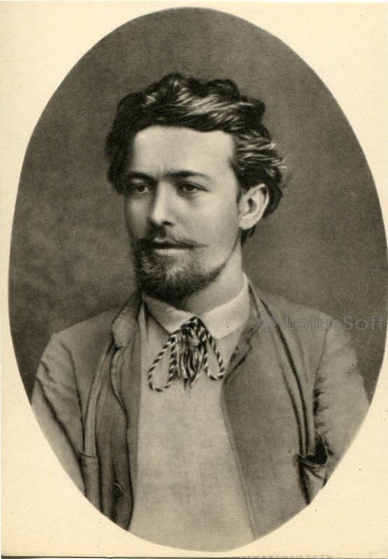 Чехов А.П. Феодосия 1888 г, 1970 год