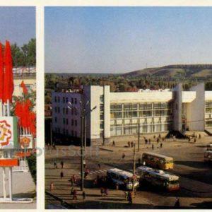 "Гостиница ""Белгород"". Железнодорожный вокзал. Белгород, 1985 год"