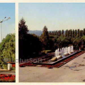 Парк Победы. Белгород, 1985 год