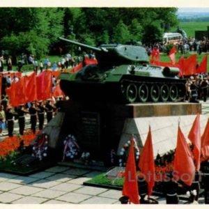 Мемориал героям Огненной дуги. Белгород, 1985 год