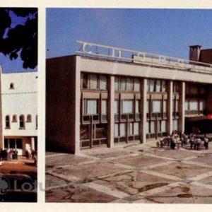 "Дворец бракосочетания. Дворец культуры ""Энергомаш"". Белгород, 1985 год"