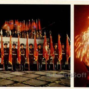 Праздничная манифестация на мемориале героям Огненной дуги. Белгород, 1985 год