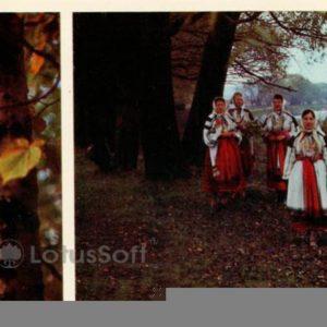 Песни Белогорья. Белгород, 1985 год