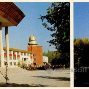 Дворец пионеров имени Н.Ф. Ватутина. Областная библиотека. Белгород, 1985 год