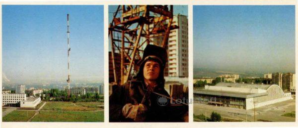 """Телевышка. На новостройках города. Дворец спорта """"Космос"""". Белгород, 1985 год"""