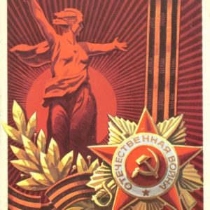 Victory Day - May 9, 1976