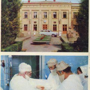 Корпус городского больничного комплекса. Профессор И. Березин на операции, 1974 год