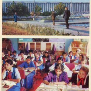 Государственная библиотека ТССР. Еабинет иностранных языков школы-интерната. Ашхабад, 1974 год