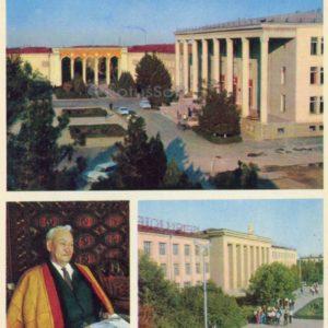 Academy of Sciences of the Turkmen SSR. People's Writer of Turkmenistan B. Kerbabaev. The main building of the Turkmen State University. Ashgabat, 1974