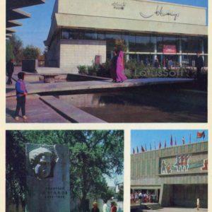 """Киноконцертный зал """"Мир"""". Памятник Недирбаю Айтакову. Кинотеатр """"Бахар"""", 1974 год"""